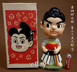 1930's Japanese old comic books Suzunosuke Akadou Bobble head doll vintage 18cm