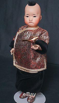 SALE Vintage Wendy Lawton 1991 Doll 13 Little Emperors Nightingale Porcelain LE
