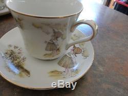 Vintage Holly Hobbie Girl Cup's Saucers Sugar Bowl Tea Pot Jug Limited Edition
