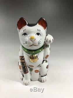 Poupée En Porcelaine Japonaise Vintage De Chat Chanceux Maneki Neko