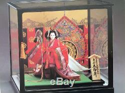 Poupée Japonaise En Porcelaine Japonaise Tokyo Mint Kyugetsu